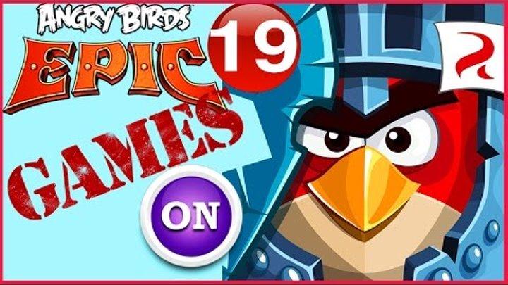 Дети против Охраны Angry Birds Epic RPG 2016 #19 Видео игра для детей и родители прохождение игры