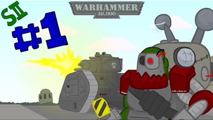 WARHAMMER 40000 Cartoon сезон 2 серия 1