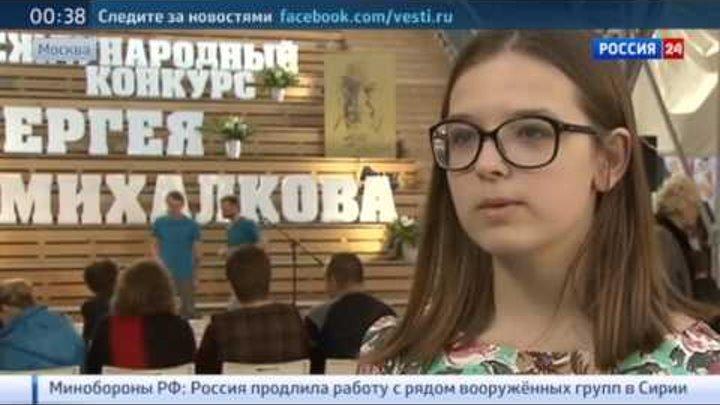 Дети, авторы и их герои: в Москве наградили лучшие произведения для подростков