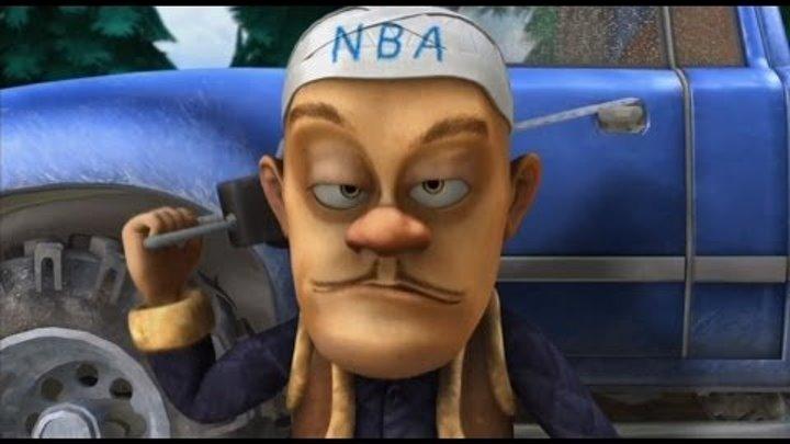 Медведи-соседи 103 серия - Баскетбол