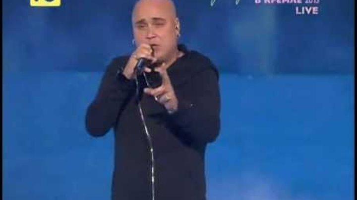 Доминик Джокер - Если Ты Со Мной (LIVE), Выпускной бал в Кремле 2013