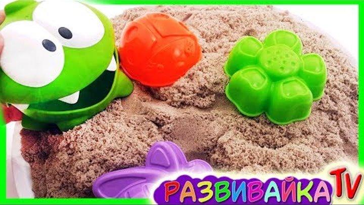 Приключения Ам няма - Ам ням играет в песочнице и находит яйца сюрпризы. Все серии подряд