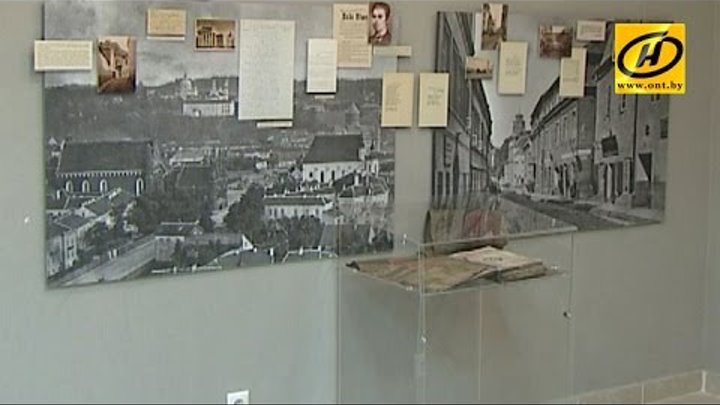 День рождения Максима Богдановича: ретро-находки представили в музее классика
