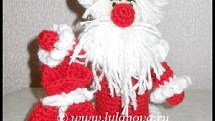 Дед Мороз - Santa Claus - 3 часть - вязание крючком на бутылку