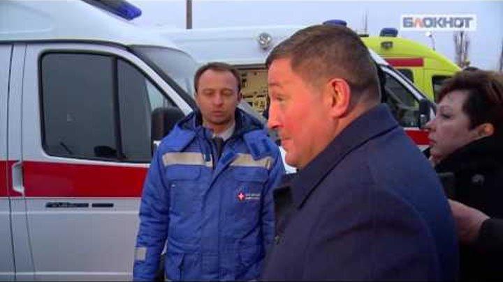 23 новых автомобиля получила скорая помощь Волгограда