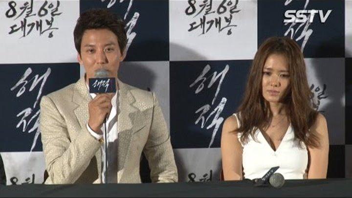 "[SSTV] '해적' 김남길(Kim Nam Gil) ""손예진과 두 번째 호흡, 익숙+편안하다"""
