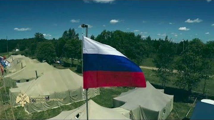 Военно-исторический лагерь «Бородино–2015»