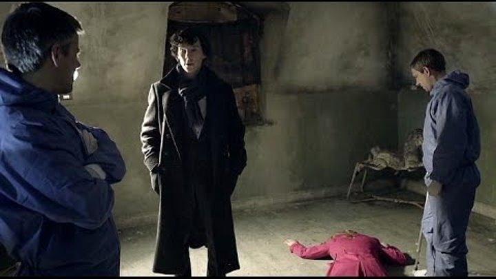 Шерлок 1 сезон 1 серия девушка в розовом