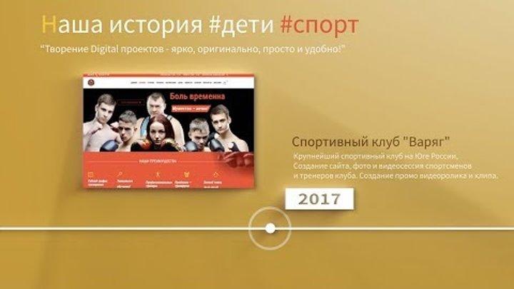#MW_I презентация digital компания Краснодар реклама #MW_I