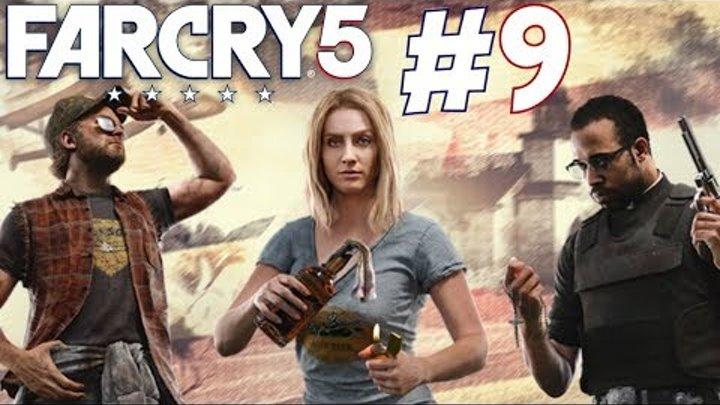 Far cry 5 (фар край 5). Освобождаем аванпост. Спасение. Регион Веры. Прохождение #9