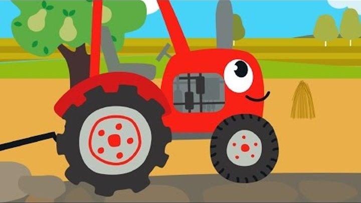 Животные - Веселая обучающая песенка для детей, малышей - Трактор едет в гости