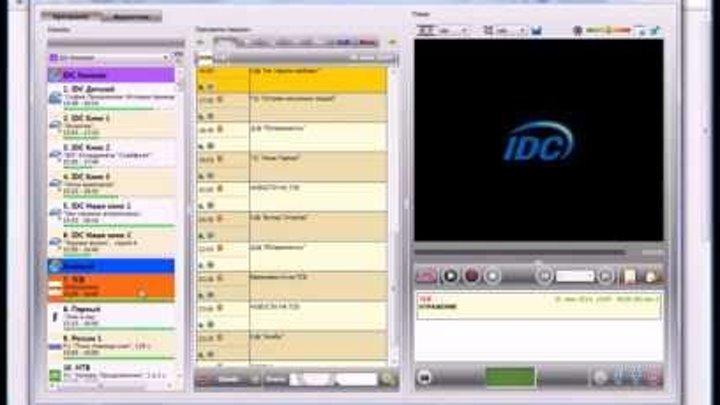 Настройка «IDC.ТВ плеер» для просмотра IP-телевидения на компьютере