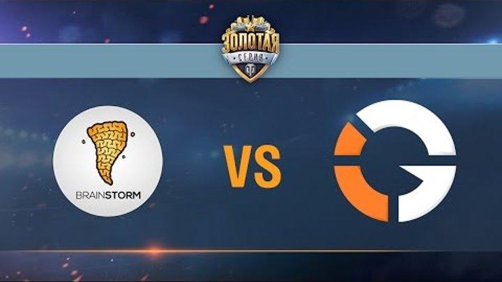 Brain Storm vs IMPACT Gaming - day 3 week 3 Season II Gold Series WGL RU 2016/17