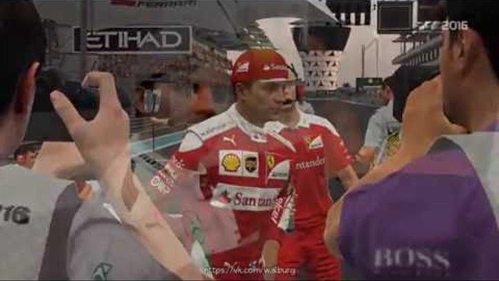 F1 2016, Карьера, сезон 2. Гран - при Абу - Даби, гонка #39