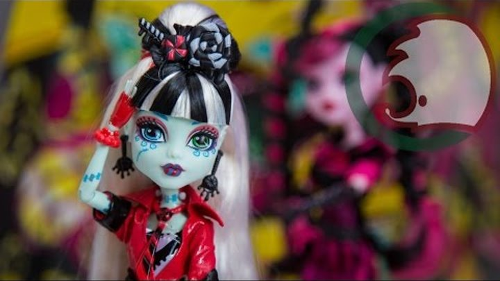 Коллекционируем вместе. Куклы Монстер Хай, Сладкие крики. Monster High Sweet Screams.