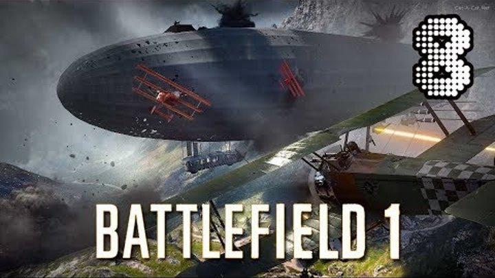 battlefield 1 прохождение 8 миссия - друзья из высших кругов