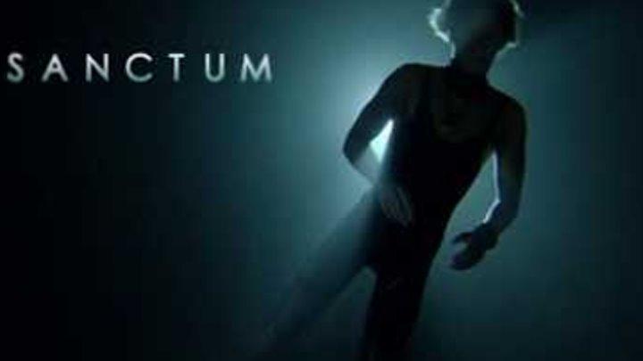Санктум (Sanctum) глазами спелеолога [содержит жестокие сцены!]