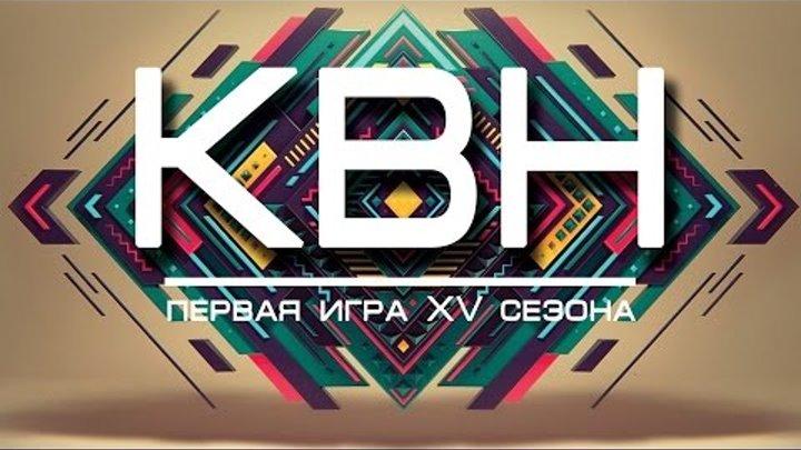 2015-11-14 Фестиваль открытия XV сезона Камышинской лиги КВН