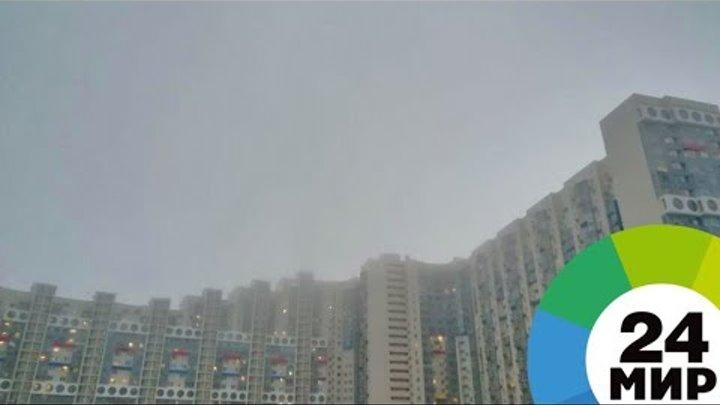 Опасная дымка: Бишкек окутало смогом от автомобильных выхлопов - МИР 24