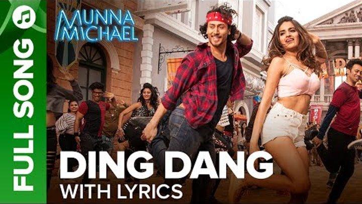 Ding Dang - Full song with lyrics | Munna Michael 2017 | Tiger Shroff & Nidhhi Agerwal