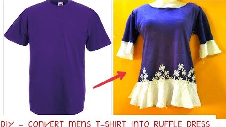 DIY Men's T-Shirt Into RUFFLE Dress/ Top In 5mins|Re-use Of Old Men's T-Shirt|