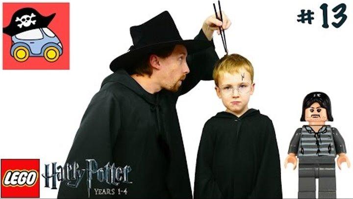 ⚡️ #13 НОВОСТИ ИЗ АЗКАБАНА. Лего Гарри Поттер и Узник Азкабана — Жестянка