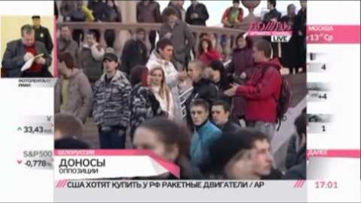 """Теракт в Минске совершил """"Ганнибал Лектор"""""""