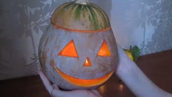 Как сделать фонарь светильник из тыквы на Хэллоуин своими руками легкие Поделки с детьми!
