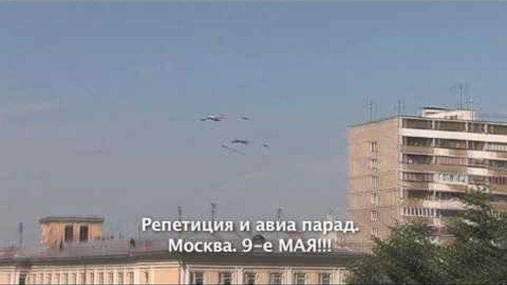 Боевые самолеты над Красной Площадью