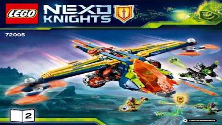 LEGO Nexo Knights 2018 AARON'S X-BOW 72005 Лего Нексо Рыцари Аэро арбалет Аарона #2
