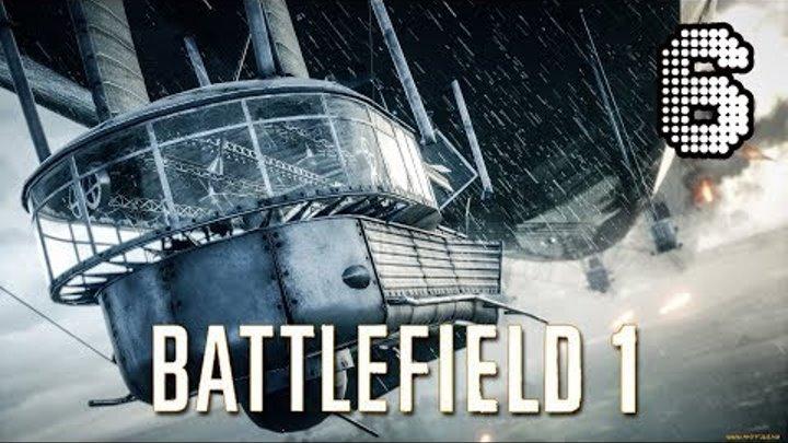 battlefield 1 прохождение 6 миссия - друзья из высших кругов