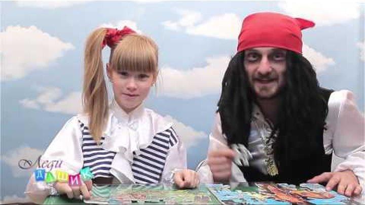 Джек Воробей Lady Dashik and Capt Jack Sparrow