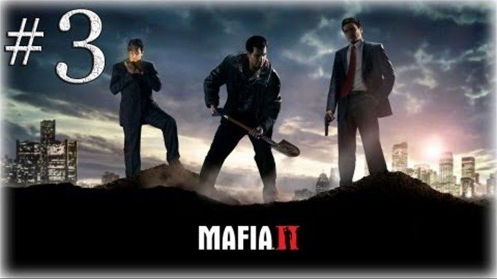 Mafia 2. Серия 3 - Неприятности с талонами.