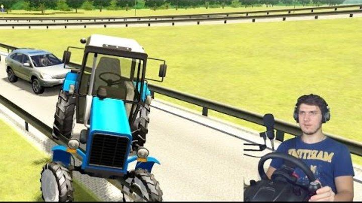 ГОНКИ ПО ГОРОДУ НА ТРАКТОРЕ в 3D ИНСТРУКТОР + РУЛЬ LOGITECH DRIVING FORCE GT