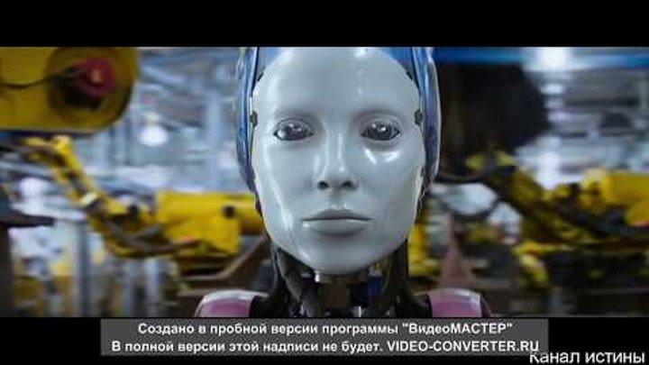 Что такое матрица Биометрия ЗЛО, искусственный интеллект, начертание зверя, психотроника