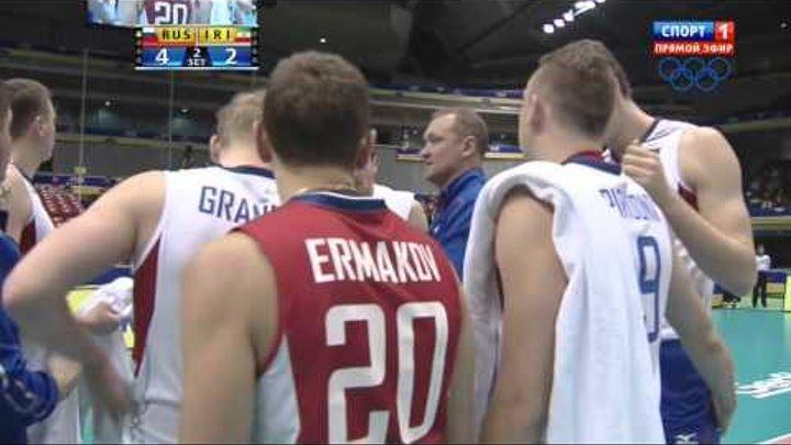 Волейбол Мужчины Большой Чемпионский Кубок Россия Иран 22 11 2013