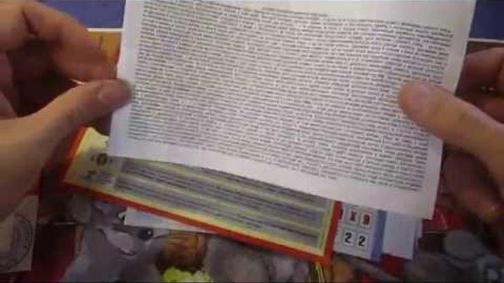 Письма Счастья! Адский Лохотрон от Русбьюти Продолжение!