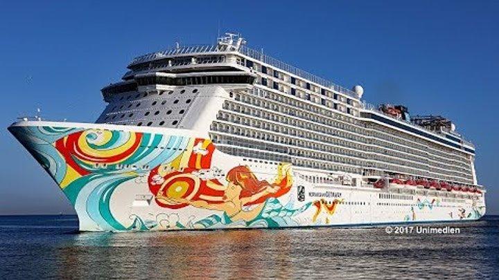 NORWEGIAN GETAWAY | biggest cruise ship of the 2017 season in Warnemünde Rostock | 4K-Quality-Video