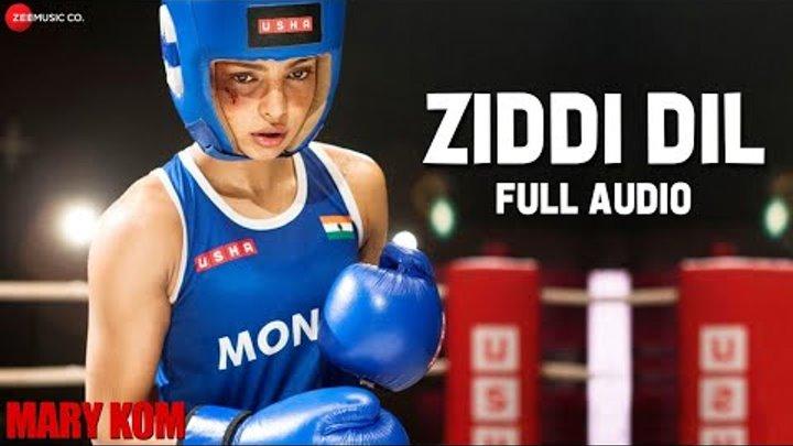 ZIDDI DIL Full Audio   MARY KOM   Feat Priyanka Chopra   HD
