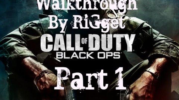 Call of Duty Black Ops Прохождение Часть 1