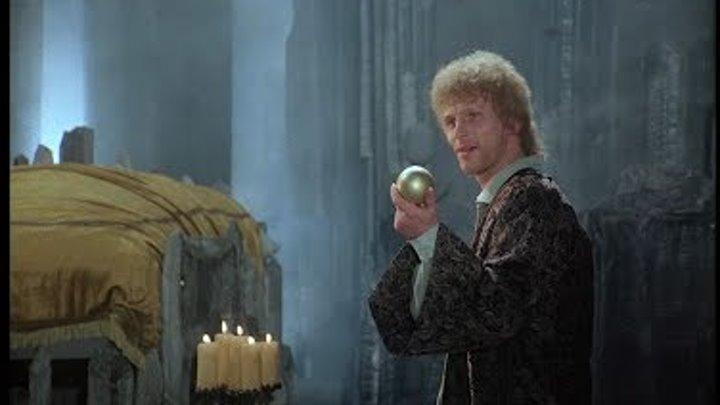 Froschkönig [Король-лягушонок] - 1987 - ГДР (DEFA), русский перевод AVO (Сербин), х/ф