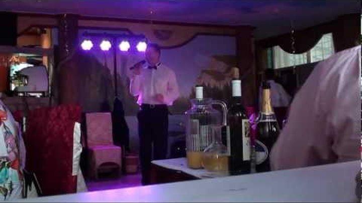 Ведущий на свадьбу - Ах эта свадьба
