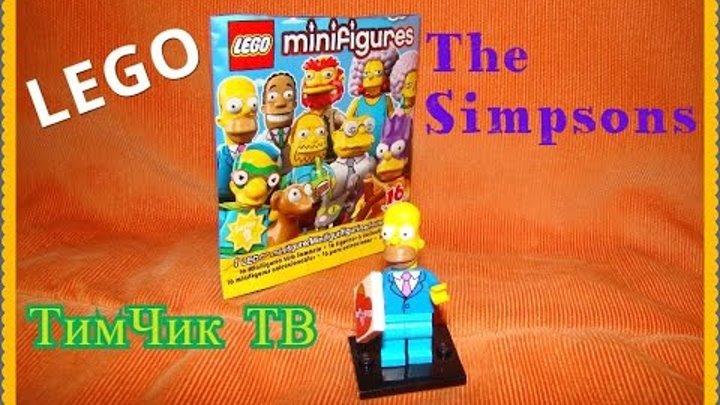 ЛЕГО- СИМПСОНЫ- Минифигуры. LEGO- THE SIMPSONS- minifigures