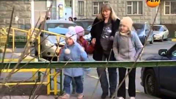 Дорогая, мы теряем наших детей Выпуск №2 23 05 2013)