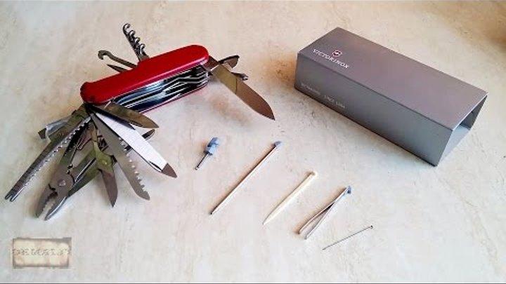 Складной швейцарский офицерский нож-мультитул Victorinox SwissChamp 1.6795 Red