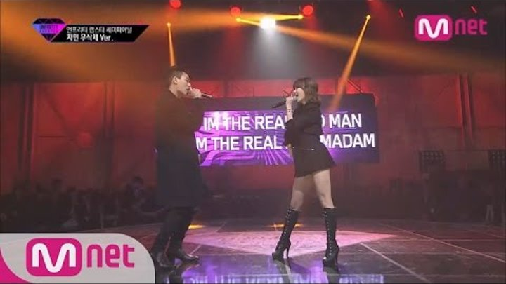 [Unpretty Rapstar / NO CUT] ep.07: Jimin(지민) - ′Puss′(feat.Iron 아이언) @Semi-Final