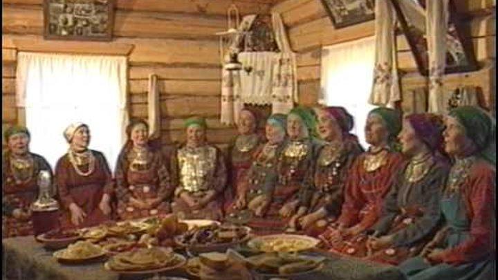 """Фольклорный коллектив """"Родниковые напевы"""" Удмуртия, деревня Лудорвай."""