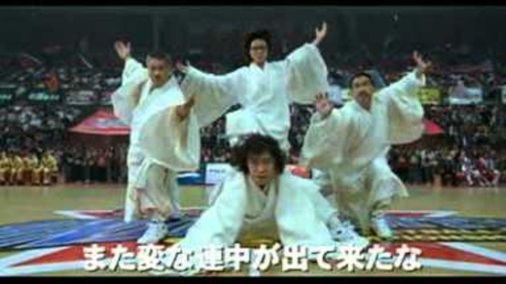 Фильм Баскетбол в стиле Кунг-Фу (лучший трейлер 2008)