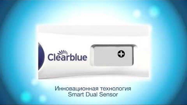 Цифровой тест на беременность Clearblue. Часть 2