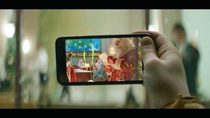 iAdsReview: Сбербанк и UMA2RMAN - Волшебное приложение